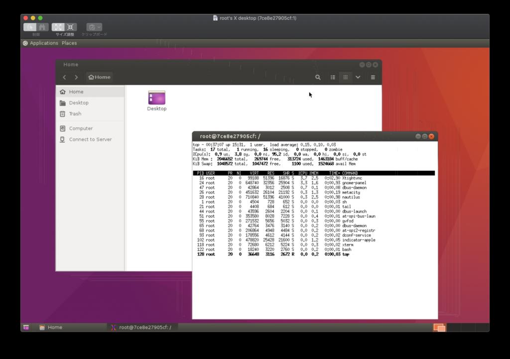dockerで手軽にLinuxデスクトップ環境を試せる! - KOKENSHAの技術ブログ